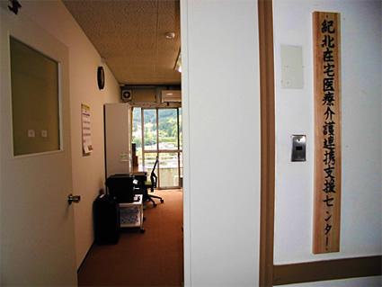センターの入り口の写真